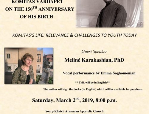 Komita's Life: Relevance & Challenges to Youth Today